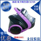 松下卧式吸尘器MC-CL749 除螨虫家用吸尘器