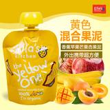 英国进口艾拉厨房黄色混合果泥婴儿食品宝宝辅食吸吸乐营养6个月