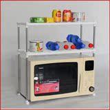 办公桌面打印机小架子置物架厨房调料收纳层架塑料桌上电话机架子