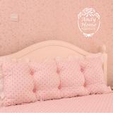 床上用品 粉色初恋 配套大靠背 靠垫纯棉双人长靠枕抱枕韩式床头