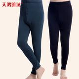 天鸿雅达中老年保暖裤 男士单层加绒大码弹力高腰单件轻薄热能裤