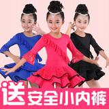 儿童拉丁舞蹈服装新款女童演出服春秋季长袖少儿拉丁舞裙练功服