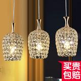 餐厅灯吊灯三头3现代简约水晶饭厅灯温馨创意个性餐桌led吧台灯具