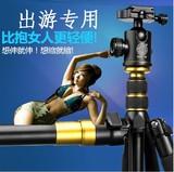 轻装时代摄影三脚架尼康单反相机支架佳能照相机三脚架便携三角架