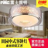 雷士NVC照明LED吸顶灯卧室书房圆形小客厅阳台亚克力灯具ESX9000