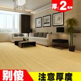 免胶水自粘石塑PVC地板革塑料地板胶地板纸家用加厚耐磨防水片材