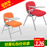 新款加厚网布培训椅  培训椅带写字板 培训会议椅 记者椅厂家直销