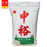 中裕面粉 山东中筋包子面条水饺通用小麦粉 5kg白馒头