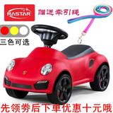 星辉幼儿童扭扭车溜溜车婴儿学步车可坐四轮宝宝滑行车玩具车童车