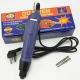 进口电机 欧神OS-500 220V直插电动螺丝刀起子改锥电批调速 801