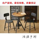 铁艺桌椅做旧吧台桌椅酒吧咖啡厅桌椅实木阳台户外休闲吧桌凳组合