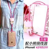 New iphone6 mobile phone shell hanging neck 4 7 inch Apple 6S mobile phone sets simple lanyard drop protection creative