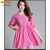 粉色镂空中袖加大码女装蕾丝衫 2016春夏新款胖MM加肥娃娃连衣裙