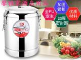 304不锈钢保温桶商用奶茶桶大容量饭粥桶汤桶带龙头10-70L