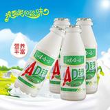 娃哈哈AD钙奶220ml*8瓶哇哈哈ad钙牛奶饮料营养健康 多区包邮