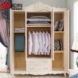 和购家具 欧式衣橱法式板式卧室木质组装三门四门实木大衣柜子855