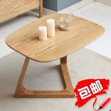 北欧宜家小茶几简约客厅沙发边几角几胡桃木色小圆桌餐桌椅