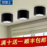 邦德士超薄 led明装筒灯射灯 白色黑色3w客厅过道天花灯背景墙灯