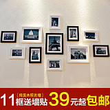 11框实木照片相片墙5 6 7 8 10 12 A4 16寸相框画框创意挂墙组合