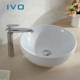 IVO 台上盆陶瓷艺术盆 圆形洗手盆浴室阳台洗脸盆洗手池台上碗盆