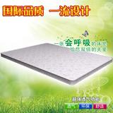 宜家环保椰棕榈保健床垫可折叠拆洗成人纯天然加厚针织面床褥定制