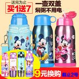 迪士尼保温杯儿童保温杯带吸管水杯学生水壶不锈钢保温瓶吸管杯子