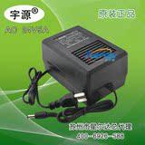 宇源牌AC24V5A监控云台电源 双线适配器 交流变压器 120W球机电源