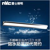 雷士照明LED镜前灯现代简约浴室卫生间欧美式壁灯镜柜化妆防水灯