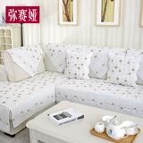 全棉欧式沙发垫纯棉坐垫布艺真皮沙发套白色扶手沙发巾沙发罩四季