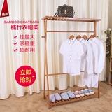 楠竹衣帽架落地挂衣架卧室创意简约衣架简易实木客厅衣服架子欧式