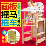 呵宝儿童餐椅宝宝凳子婴儿餐椅子实木无漆多功能组合式餐桌椅座椅