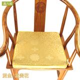 福州皇宫椅垫仿古典红木坐垫实木圈椅官帽椅太师椅富贵花坐垫定做