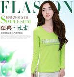 新款韩版女装体恤秋衣外穿修身T恤女长袖纯棉打底衫显瘦简约上衣
