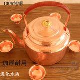 铜壶  纯铜茶壶 铜水壶 铜烧水壶 紫铜壶 进化水质加厚纯手工正品