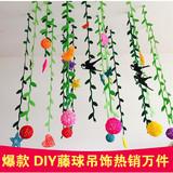商场幼儿园装饰挂饰吊饰diy 教室走廊布置空中吊顶 彩色藤球批发