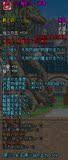地下城与勇士装备ⅠDnf太刀武器Ⅰ暗影刀-追魂Ⅰ强化+10