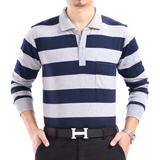 春秋季新款蓝黑色中老年男装条纹长袖宽松打底衫男士翻领纯棉T恤