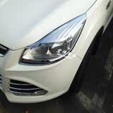 2013-14款福特翼虎专用前后大灯罩尾灯框 翼虎灯框装饰亮条改装
