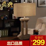 欧式台灯卧室床头灯客厅大气台灯方形树脂木纹亚麻布灯罩美式复古