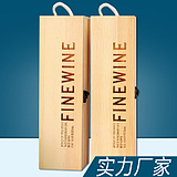 高档实木松木单支红酒盒质木盒拉菲洋葡萄酒礼盒包装箱子定制批发