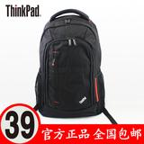原装联想ThinkPad电脑包14-15.6寸笔记本双肩包男女士背包0A33911