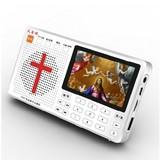 正品圣经播放器mp3 天音福F907数字视频点播机 以马内利点读机8G