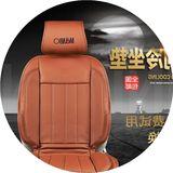 车载吸风扇冷风热坐垫 超迁皮空调座垫汽车通风制冷坐垫 夏季通用
