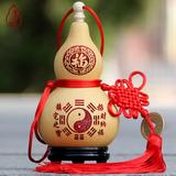 天然大葫芦挂件开口酒葫芦雕刻烙画文玩把玩风水葫芦摆件酒水壶