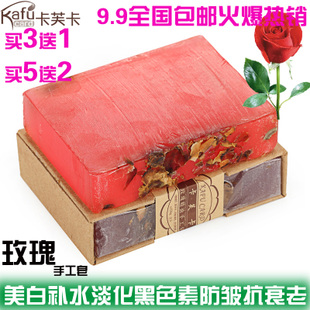 Kafuka Whitening Moisturizing of rose essential oil hand SOAP diluted black Mazumdar facial SOAP