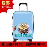 张小盒小黄人冰雪时代拉杆箱万向轮24寸行李旅行箱包男女潮硬箱