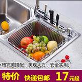304不锈钢沥水篮、沥水盆、厨房水槽、洗碗池、菜盆洗菜蓝沥水架