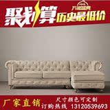特价包邮美式布艺沙发 双人三人位麻布沙发小户型沙发组合