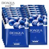 泊泉雅蓝莓美白面膜贴滋润补水保湿控油亮颜收缩毛孔舒缓肌肤面膜
