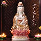 包邮陶瓷金身送子观音菩萨佛像12-32寸 求子得子平安开光神像摆件